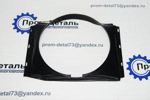 диффузор радиатора 469 (469-1309010-10)
